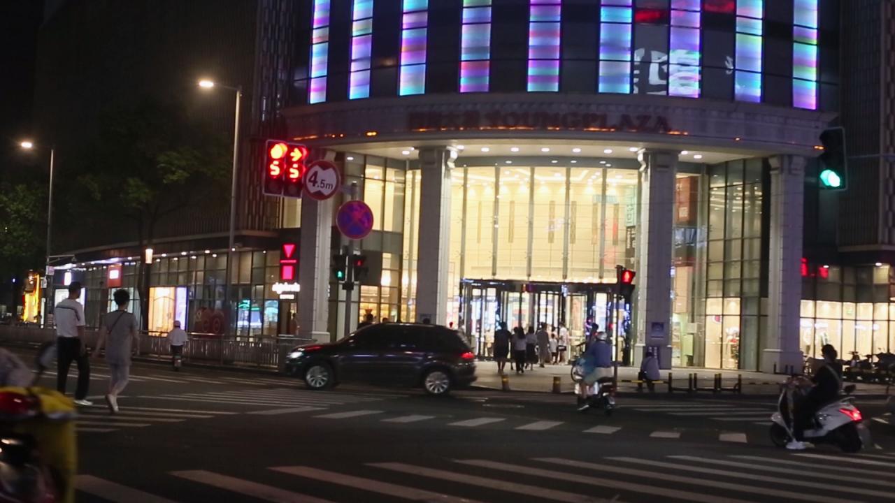 常州南大街夜景高清视频素材-MOGRT