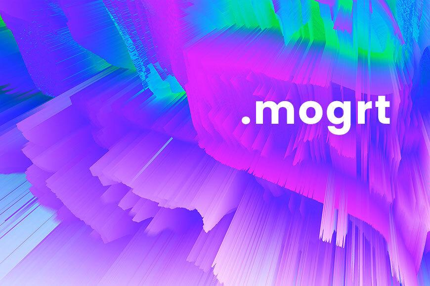 什么是MOGRT?Mogrt是什么意思?.mogrt格式文件简述
