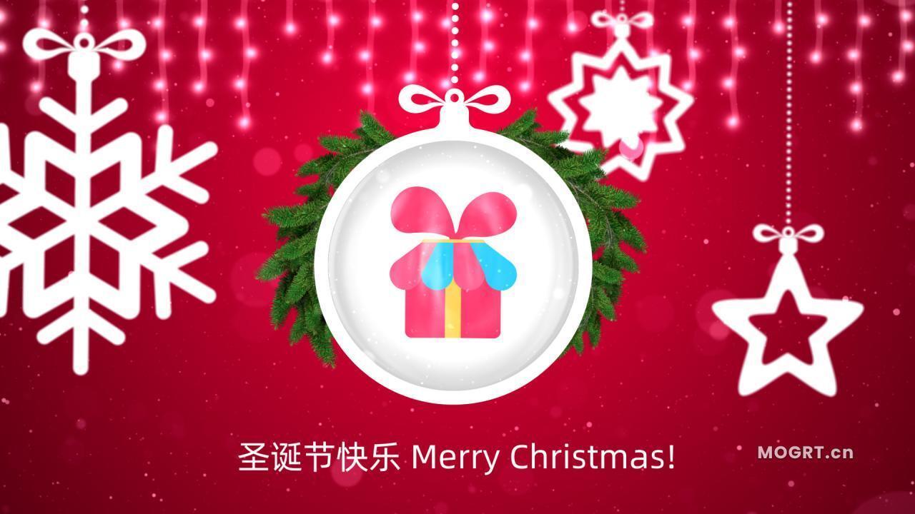 """""""喜迎圣诞""""PR模板 圣诞节视频片头PR模板下载"""